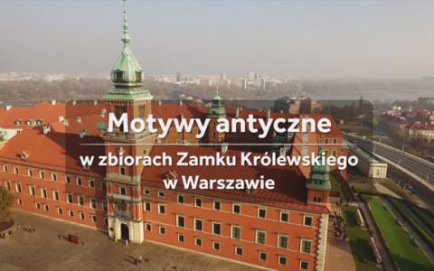 Motywy antyczne w Zamku Królewskim w Warszawie